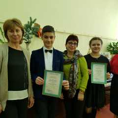 Конкурс «Юный концертмейстер»