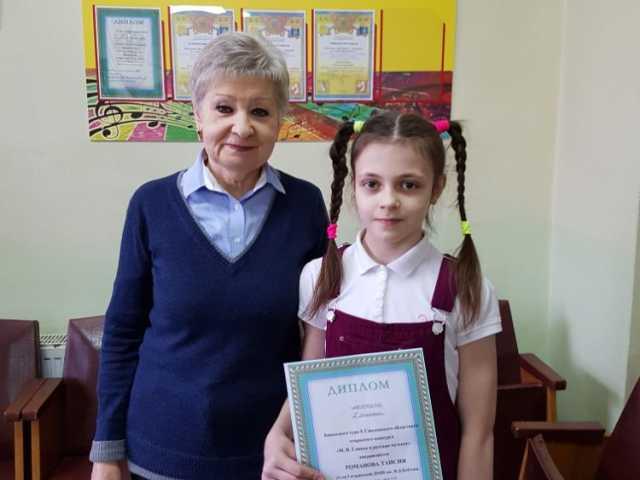 Победа в конкурсе «М. Глинка и  русская музыка»